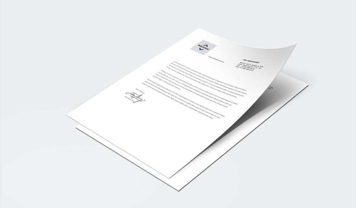 Разработка логотипа и фирменного стиля компании Мастерлифт - дизайн бланка