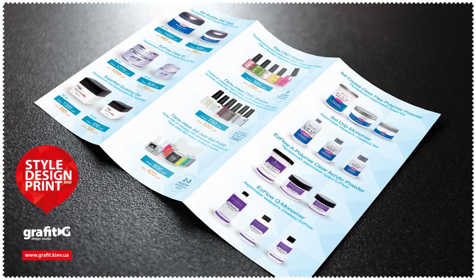 Разработка дизайна лифлета для интернет-магазина