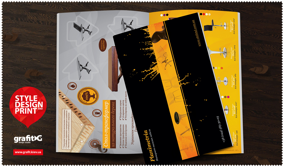 Дизайн буклета интернет магазина Planimetria