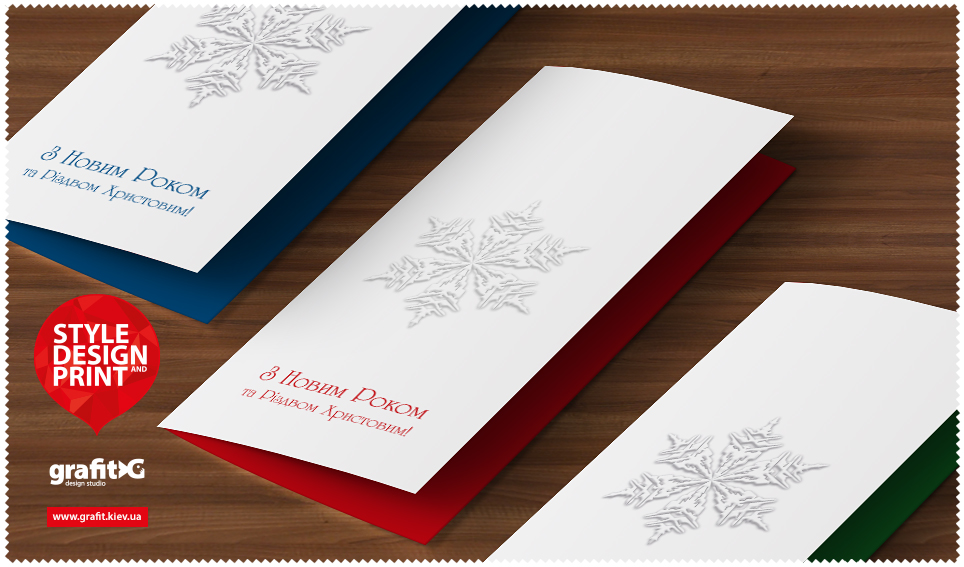 Дизайн новогодних открыток