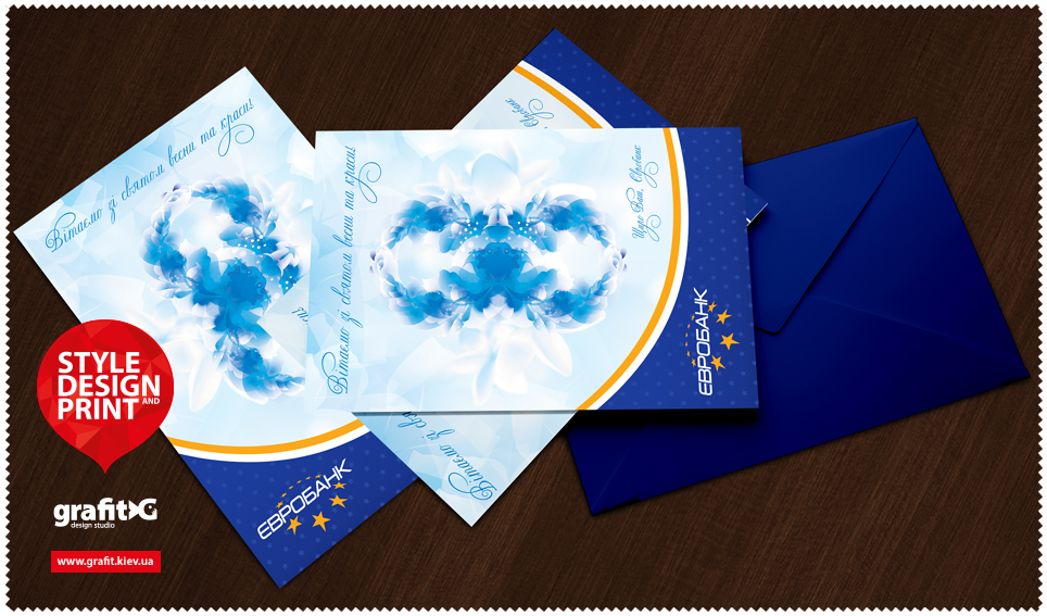 Лучший дизайн открытки 65