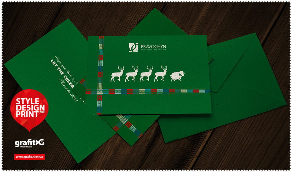 Дизайн новогодних открыток юридической компании Правочин
