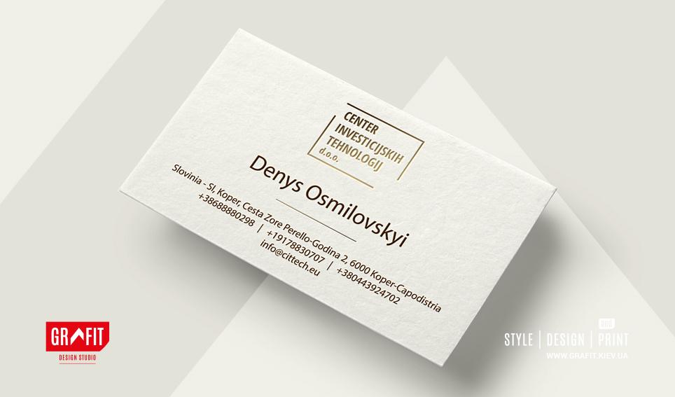 Дизайн визиток центра инвестиционных технологий