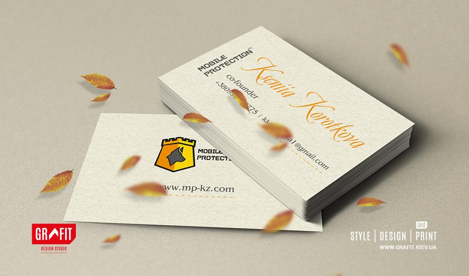 Дизайн визиток Mobile Protection Kz