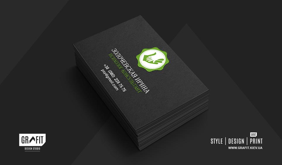 Дизайн визитки психолога