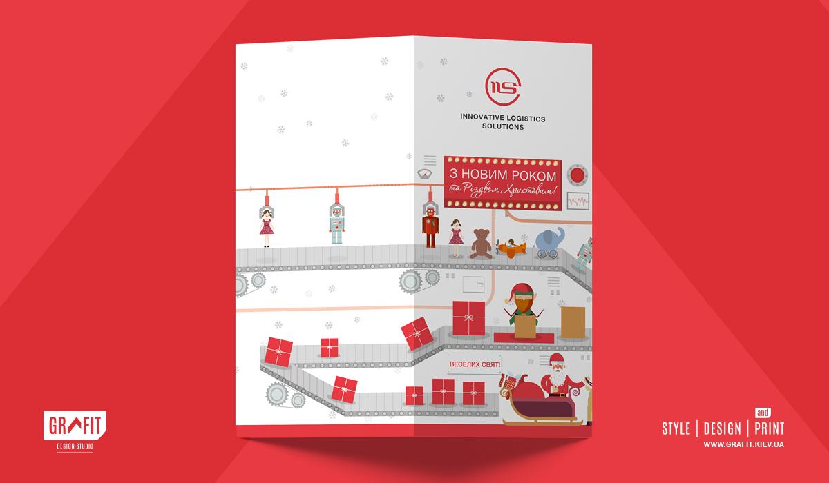 Печать новогодних открыток