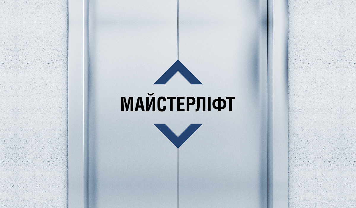 Разработка логотипа компании Мастерлифт