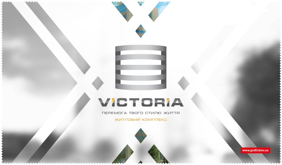 Разработка логотипа для жилого комплекса Victoria